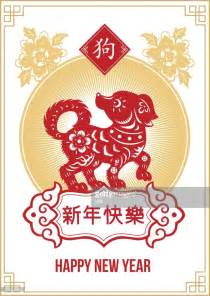 year of the in new year happy new year year of the 2018 vector getty images