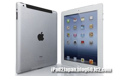 reset ipad online great tips for buying the right ipad onlinebusiness coach