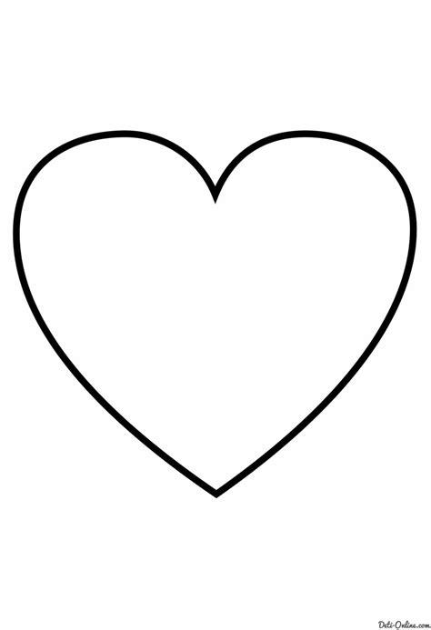 Рисунок раскраска сердечко