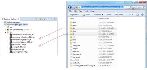 tutorial java logging calling jasper report from java application tutorial