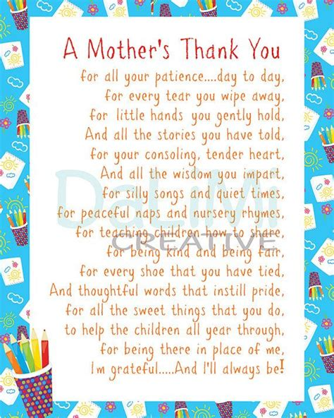 thank you letter to parents from child care provider a mothers thank you appreciation digital print