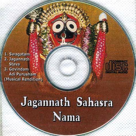 jagannath books jagannath sahasra nama audio cd