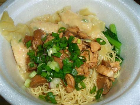 obat untuk membuat mie ayam wu lan s kitchen mie ayam