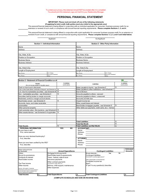 blank personal financial statement template best photos of blank business financial statement template