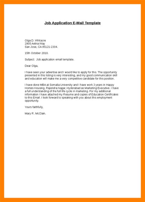 email cover letter subject application letter email subject 28 images 7 cover