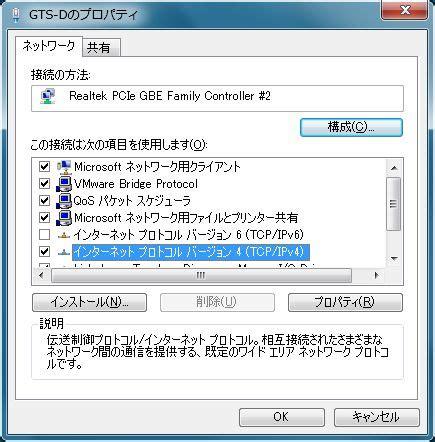 configure ubuntu server for dhcp ubuntu 12 04 lts dhcp server server world