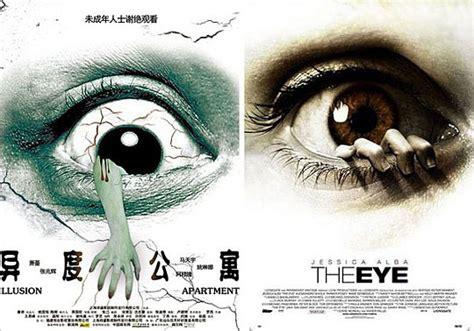 film horor china li bingbing 12 poster film china ini mirip dengan film