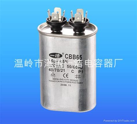 ac capacitor how should it last air conditioner capacitor cbb65 sea china manufacturer products
