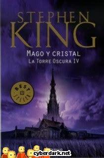 mago y cristal 8499892604 mago y cristal la torre oscura 4 de stephen king