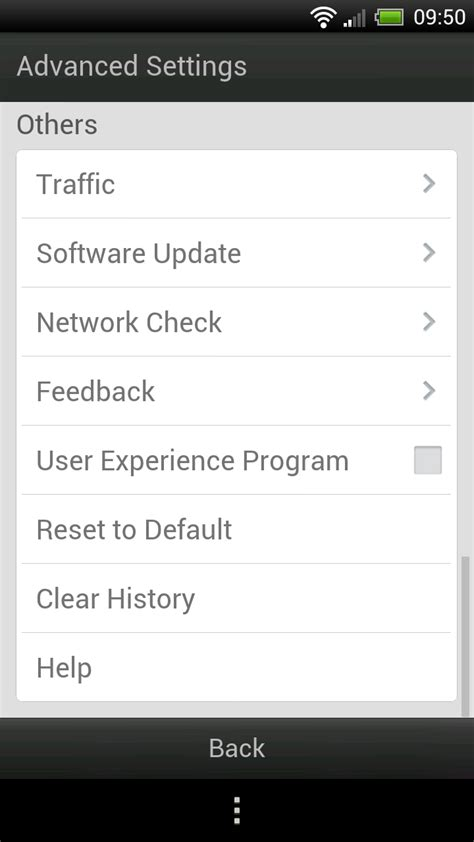 advanced settings android uc browser advanced settings androidtapp