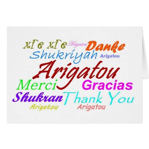 Thank You Letter To In Japanese Arigatou Japanese Thank You Card In 8 Languages Zazzle