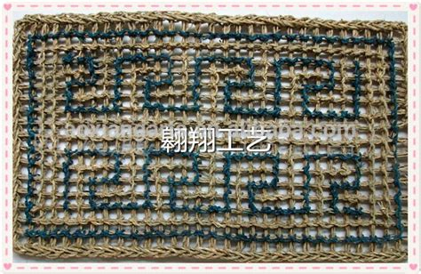Straw Mats For Grass Seed by Eco Friendly Grass Door Mat Straw Mat Sbo14dm003 Buy Grass Door Mat Door Mat Straw Mat Product