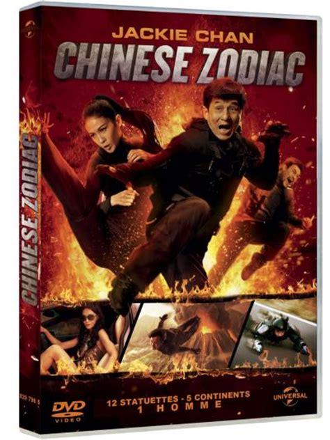 film chinese zodiac adalah critique du film chinese zodiac allocin 233