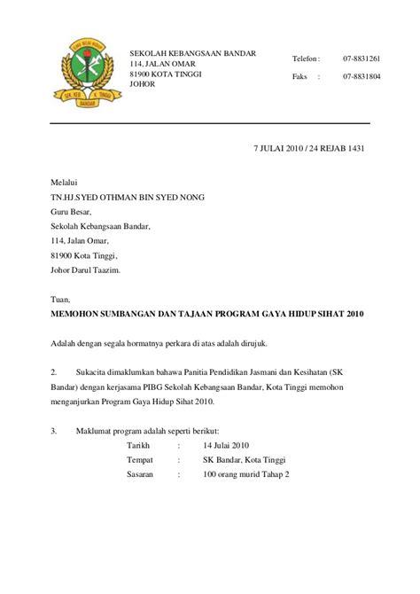 contoh surat rasmi permohonan newhairstylesformen2014