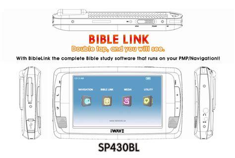 qt programming bible pmp e world s best bible program