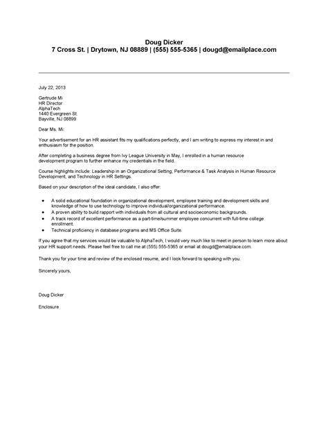 cover letter for hr application letter sle cover letter sle hr assistant