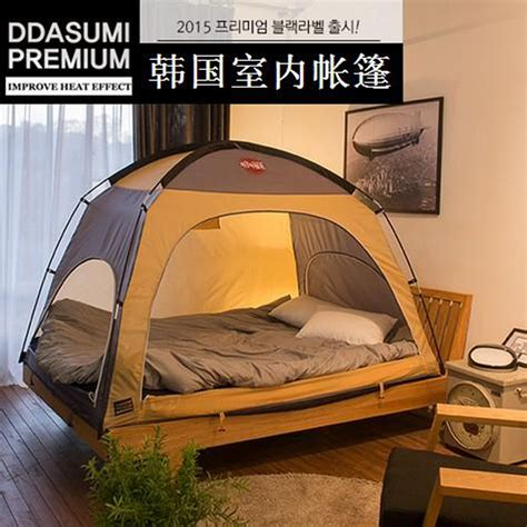 bed tents for adults 2015 hot sale authentic korean winter indoor use tent bed