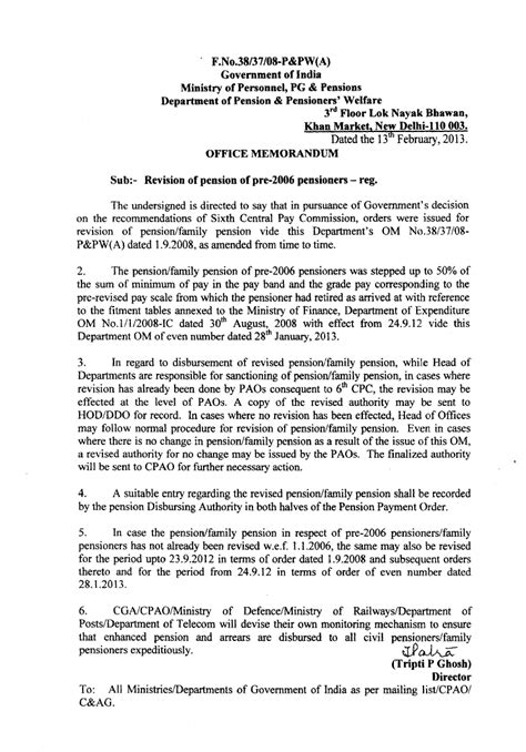 revision of pension of pre 2006 pensioners pcda circular nfpe guntur division revision of pension pre 2006 pensioners