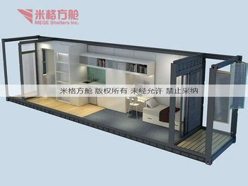 standard shipping container sizes australia 40ft container house with australia standard buy