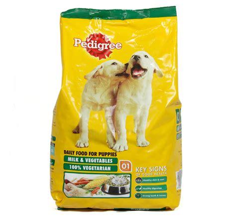 Pedigree Can Kaleng 1 1kg pedigree puppy milk vegetables food 1 2 kg