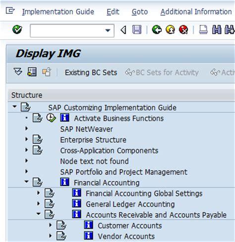 sap tutorial for accounts payable accounts payable configuration steps sap fico accounts