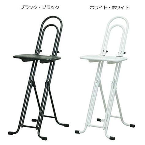 best ergonomic folding chair fujix rakuten global market renaiseikow height