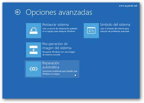 restaurar visor de imagenes windows 10 reparar windows 8 desde un dvd o pendrive