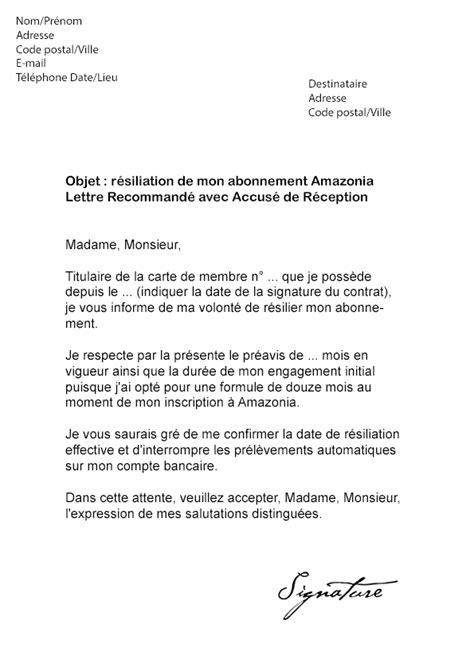 Modèles Lettre De Résiliation Assurance Habitation Lettre De R 233 Siliation Salle De Sport Amazonia Mod 232 Le De Lettre