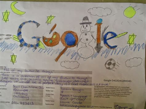 doodle 4 entries and drama page doodle 4 competition