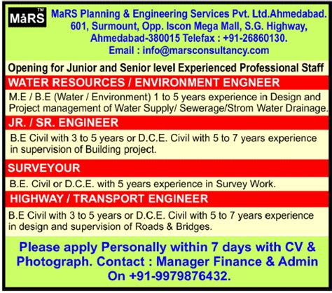design engineer job in ahmedabad job highway transport engineer ahmedabad