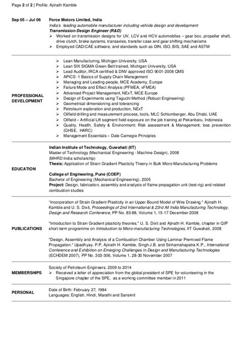 Sourcing Executive Sle Resume by Ajinath Kamble Resume Sourcing Manager