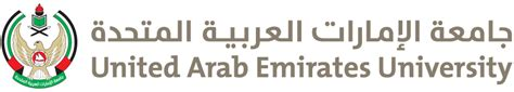 emirates journal of food and agriculture emirates journal of food and agriculture