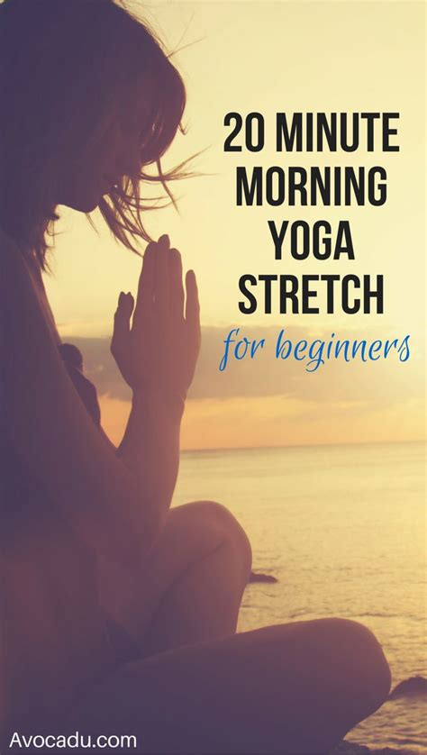 Morning Stretch From The You Are A Photo Pool You Are A by Best 25 Morning Workouts Ideas On