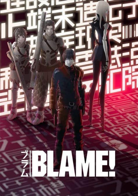 film layar lebar 2016 anime layar lebar blame menilkan visual perdananya