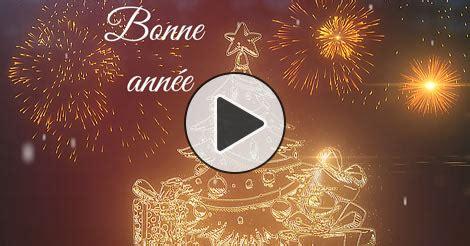 Carte De Voeux Gratuite by Jolies Cartes Virtuelles Et Cartes De Voeux Gratuites