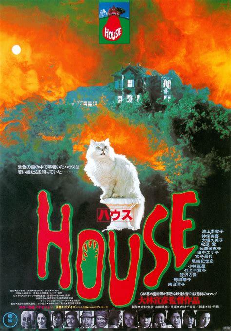 house 1977 film wikipedia hausu the flop house wiki fandom powered by wikia
