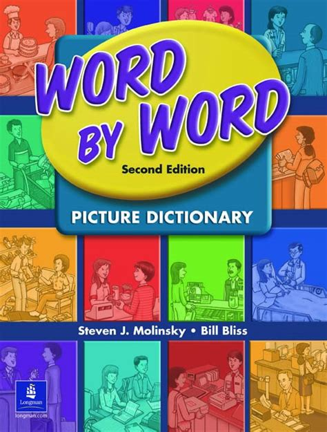 picture word book picture dictionaries product details pearson elt usa