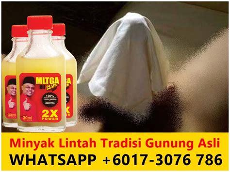 Minyak Lintah Tradisi Gunung Asli rahsia suami dan isteri pembekal minyak lintah gunung no 1 di malaysia kesan minyak lintah