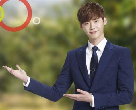 Pin Kaleng Kpop Jong Suk jong suk for bbq kdrama kpop jong