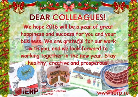 dear colleagues   wishes   happy holiday season  company irkutsk