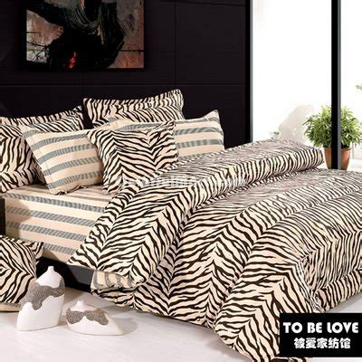 Brown Zebra Bedding Set Fashion Korean Style Brown Zebra Print Bedding Set 100501000012 89 99 Colorful Mart All