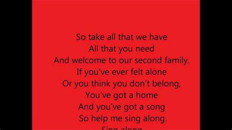 lyrics patent pending patent pending second family lyrics