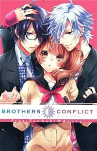 brothers conflict read brothers conflict feat tsubaki azusa read