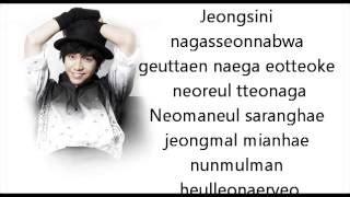lee seung gi losing my mind lyrics losing my mind lyrics lee seung gi elyrics net