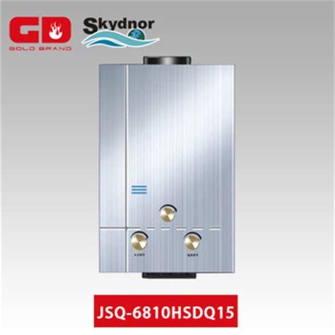 Maspion Electric Warmer Mw 85 microwave water heater electrical heating water heater