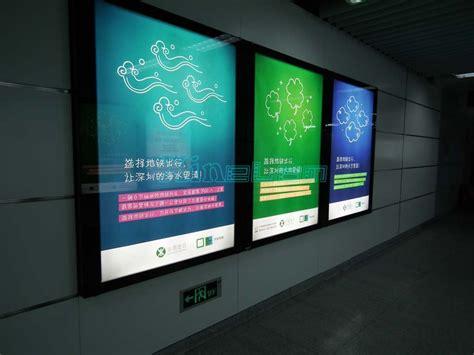 light box led display advertisement light box led backlight board china