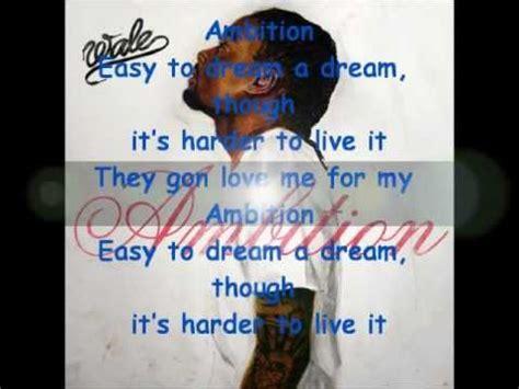 wale ambition lyrics wale ft meek mill rick ross ambition with lyrics on
