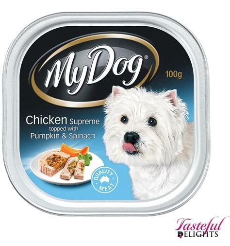 suprema di pollo suprema di pollo mio 100g delights