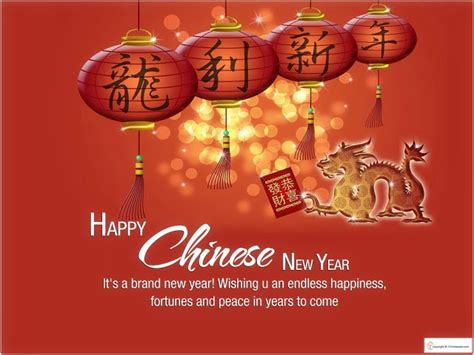 new year quotes 2016 mandarin happy new year 2018 wishes greetings images in