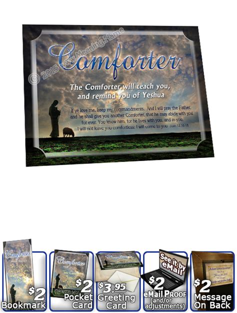 meaning of comforter in the bible large 10 quot x12 quot names of god framed art with scriptures
